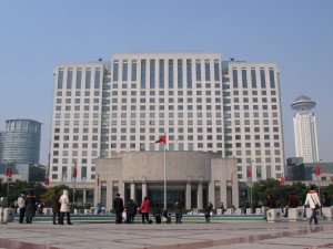 Shanghai_Government_Building